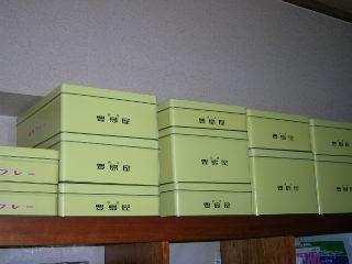 SSCN7176.JPG